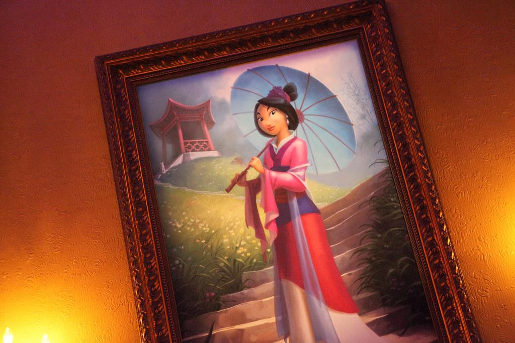 Euro Disney Mulan